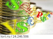 Купить «Символы валюты на фоне столбиков монет . Концепция изменения валютного курса .», фото № 24246506, снято 12 февраля 2016 г. (c) Сергеев Валерий / Фотобанк Лори