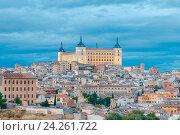 Купить «Толедо. Вид города», фото № 24261722, снято 22 октября 2016 г. (c) Коваленков Павел / Фотобанк Лори