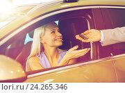 Купить «happy woman getting car key in auto show or salon», фото № 24265346, снято 22 января 2015 г. (c) Syda Productions / Фотобанк Лори