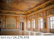Рундальский дворец, интерьер бального зала. Латвия (2015 год). Стоковое фото, фотограф Борис Сунцов / Фотобанк Лори