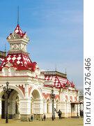 Екатеринбург. Старый железнодорожный вокзал (2014 год). Редакционное фото, фотограф Сергеев Валерий / Фотобанк Лори