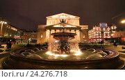 Купить «Москва. Ночной  вид на  Большой театр», эксклюзивный видеоролик № 24276718, снято 29 сентября 2016 г. (c) Литвяк Игорь / Фотобанк Лори