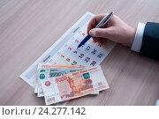 Мужчина обвел ручкой дату на календаре рядом лежат деньги. Стоковое фото, фотограф Катерина Белякина / Фотобанк Лори