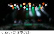 Купить «Профессиональное освещение на сцене во время выступления популярных рок-групп», видеоролик № 24279382, снято 27 ноября 2016 г. (c) Игорь Усачев / Фотобанк Лори