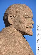 """Купить «Скульптура «Ленин» (скульптор В. Д. Чазов, 1970-е, гранит) в парке искусств """"Музеон"""" в Москве», эксклюзивное фото № 24280778, снято 23 ноября 2016 г. (c) lana1501 / Фотобанк Лори"""