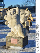 """Купить «Выставка белокаменной скульптуры (""""Преодоление"""", Г. Е. Шпичинецкий, 1998 год, известняк) в парке искусств """"Музеон"""" в Москве», эксклюзивное фото № 24280786, снято 23 ноября 2016 г. (c) lana1501 / Фотобанк Лори"""