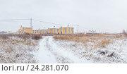 Купить «Новые загородные дома», фото № 24281070, снято 4 ноября 2016 г. (c) Дмитрий Тищенко / Фотобанк Лори
