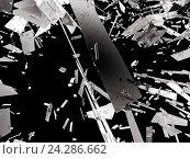Осколки стекла. Стоковая иллюстрация, иллюстратор Арсений Герасименко / Фотобанк Лори