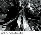 Осколки разбитого зеркала. Стоковая иллюстрация, иллюстратор Арсений Герасименко / Фотобанк Лори