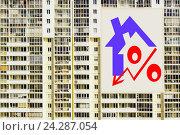 Купить «Рекламный щит с рекламой продажи недвижимости», фото № 24287054, снято 12 февраля 2016 г. (c) Сергеев Валерий / Фотобанк Лори
