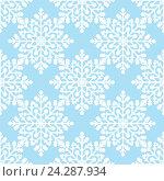 Купить «Белые снежинки на голубом бесшовном фоне», иллюстрация № 24287934 (c) Анастасия Улитко / Фотобанк Лори