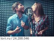 Купить «Singing people», фото № 24288046, снято 24 сентября 2016 г. (c) Raev Denis / Фотобанк Лори