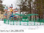 Купить «Трёхгорный. Парк аттракционов закрыт на зиму.», фото № 24288878, снято 27 ноября 2016 г. (c) Александр Цуркан / Фотобанк Лори