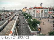 Купить «Железнодорожная станция Чита, вид сверху», фото № 24293402, снято 11 сентября 2016 г. (c) Михаил Трибой / Фотобанк Лори