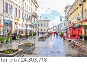 Купить «Камергерский переулок в Москве после дождя», фото № 24303718, снято 30 сентября 2014 г. (c) Алёшина Оксана / Фотобанк Лори