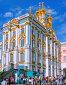 Церковь Екатерининского дворца, фото № 24305598, снято 12 августа 2015 г. (c) Николай Лемешев / Фотобанк Лори