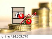 Купить «Бочка для нефти и процент на фоне денег», фото № 24305770, снято 12 февраля 2016 г. (c) Сергеев Валерий / Фотобанк Лори