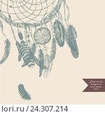 Ловец снов. Иллюстрации в старинном стиле. Стоковая иллюстрация, иллюстратор Irene Shumay / Фотобанк Лори