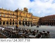 Купить «Plaza Mayor. Salamanca», фото № 24307718, снято 17 ноября 2014 г. (c) Яков Филимонов / Фотобанк Лори