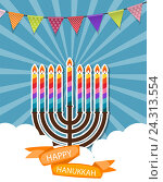 Купить «Abstract Background Happy Hanukkah, Jewish Holiday.», иллюстрация № 24313554 (c) Юлия Гапеенко / Фотобанк Лори