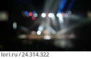 Купить «Профессиональное освещение на сцене», видеоролик № 24314322, снято 29 ноября 2016 г. (c) Игорь Усачев / Фотобанк Лори