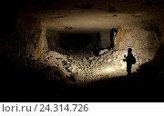 Купить «Штольни. Ширяево. Самарская область», фото № 24314726, снято 7 мая 2012 г. (c) Акиньшин Владимир / Фотобанк Лори