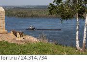 Купить «Сухогруз идет по Волге», фото № 24314734, снято 7 мая 2012 г. (c) Акиньшин Владимир / Фотобанк Лори