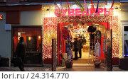 Купить «Москва, магазин сувениров на старом Арбате», эксклюзивный видеоролик № 24314770, снято 4 декабря 2016 г. (c) Дмитрий Неумоин / Фотобанк Лори