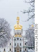 Вид Софийского собора в Киеве (2013 год). Стоковое фото, фотограф Ксения Кузнецова / Фотобанк Лори