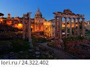 Купить «Forum Romanum, Rome, province Roma, Latium, Italy», фото № 24322402, снято 14 декабря 2017 г. (c) mauritius images / Фотобанк Лори