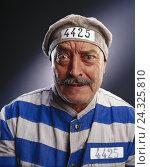 Купить «Prisoner, facial play, portrait, man, criminal activity, criminal, custody, prison, trapped», фото № 24325810, снято 12 ноября 2001 г. (c) mauritius images / Фотобанк Лори