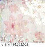 Живописный летний цветочный акварельный фон. Стоковое фото, фотограф Бережная Татьяна / Фотобанк Лори