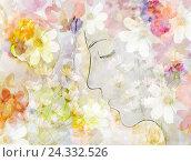 Абстрактный акварельный рисунок, женский профиль. Стоковое фото, фотограф Бережная Татьяна / Фотобанк Лори