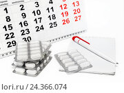 Купить «Белые таблетки в блистерах, календарь, ручка и блокнот», фото № 24366074, снято 6 декабря 2016 г. (c) Наталья Осипова / Фотобанк Лори