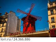 Купить «Europe, France, Paris, Moulin Rouge, night club», фото № 24366886, снято 22 апреля 2018 г. (c) mauritius images / Фотобанк Лори