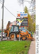 Купить «Экскаватор-погрузчик Case 580 Super M», эксклюзивное фото № 24388070, снято 15 октября 2012 г. (c) Алёшина Оксана / Фотобанк Лори