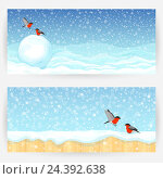 Зимние праздничные фоны. Стоковая иллюстрация, иллюстратор elena_a / Фотобанк Лори