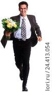 Купить «Man, suit, bouquet, happy, motion, run Men, man, flowers, present, surprise, laugh, joy, enthusiasm, haste, date, engagement, studio, cut out,», фото № 24413054, снято 16 февраля 2006 г. (c) mauritius images / Фотобанк Лори