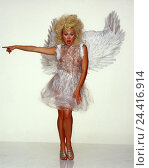 Купить «Christmas, woman, lining, angel, gesture, tip, fright, outrage studio, cut out, blond, clothes, white, transparent, wings, angel's wings, hand figures...», фото № 24416914, снято 3 июля 2001 г. (c) mauritius images / Фотобанк Лори