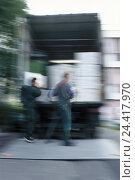 Купить «Town, truck, men, procession cardboards, blur, outside, transporter, procession, flat change, truck, cardboards, advance, carry, hectic rush, haste, delivery, motion, Having, Stress», фото № 24417970, снято 12 ноября 2001 г. (c) mauritius images / Фотобанк Лори