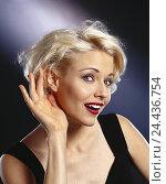 Купить «Woman, gesture, hear, portrait, acoustics, young, hairs, blond, listen in, listen, inside, studio», фото № 24436754, снято 5 ноября 2001 г. (c) mauritius images / Фотобанк Лори