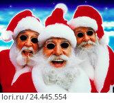 Купить «Santas, sunglasses, happy, portrait, Christmas, Santas, Santa, Santa Claus, three, joy, laugh, fun, glasses, cloudy sky, stars, studio, Composing», фото № 24445554, снято 7 декабря 2000 г. (c) mauritius images / Фотобанк Лори