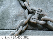 Купить «Catenas, detail, shackle, iron chains, chain links, seriously, solidly, connection, connecting piece, strap, cohesion, fastening, Still life, product photography, conception, idea», фото № 24450382, снято 4 января 2006 г. (c) mauritius images / Фотобанк Лори