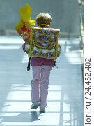 Купить «Enrolment, school, hall, school child, schoolbag, school bag, back view, inside, walk, child, schoolgirl, girl, school bag, back, go, period life, childhood...», фото № 24452402, снято 17 сентября 2003 г. (c) mauritius images / Фотобанк Лори