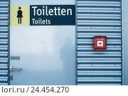 Купить «public toilet, door, inscription, icon, fire alarm, Germany, North Rhine-Westphalia, Dusseldorf, airport, toilet door, ladies' room, sign, figure font...», фото № 24454270, снято 12 октября 2005 г. (c) mauritius images / Фотобанк Лори