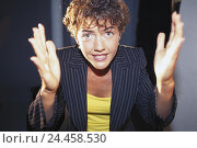 Купить «Woman, gesture, annoyance, indignation, half portrait, women's portrait, show, indicate, body language, gesticulate, furiously, angrily, excitement, fury, distance, size, indicate», фото № 24458530, снято 7 августа 2001 г. (c) mauritius images / Фотобанк Лори
