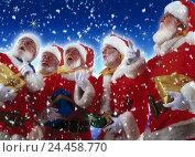 Купить «Santas, presents, view, heaven, is surprised, surprises, snowfall, stars Composing, studio, Christmas, Santa Claus, Santa, group, Christmas, observation...», фото № 24458770, снято 22 мая 2001 г. (c) mauritius images / Фотобанк Лори
