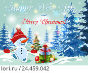 Рождественский фон со сказочным лесом и снеговиком с подарками. Стоковая иллюстрация, иллюстратор Лариса К / Фотобанк Лори