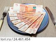 Стоимость продуктов. Стоковое фото, фотограф Яна Королёва / Фотобанк Лори