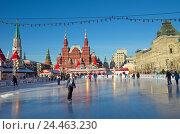 ГУМ-каток на Красной площади в Москве (2016 год). Редакционное фото, фотограф Елена Коромыслова / Фотобанк Лори